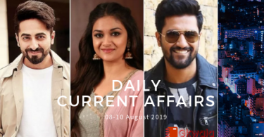 Current Affairs 08-10 August 2019 - Hindi