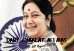 Current Affairs 06-07 August 2019 - Hindi