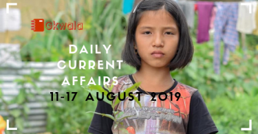 Current Affairs 11-17 August 2019 - Hindi