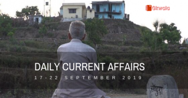 Current Affairs GK September 2019 - Hindi