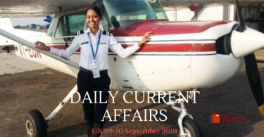 Current Affairs 09-10 September 2019 - Hindi