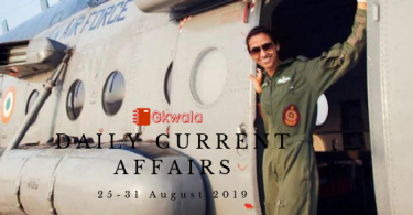 Current Affairs 25-31 August 2019 - Hindi