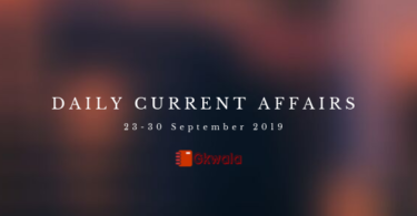 Current Affairs September 2019 - Hindi