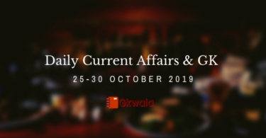 Current Affairs 25-30 October 2019 - Hindi