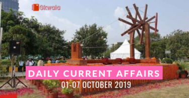 Current Affairs 01-07 October 2019 - Hindi