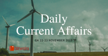 Current Affairs GK November 2019 - Hindi