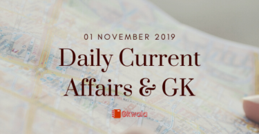 Current Affairs GK 01 November 2019 - Hindi