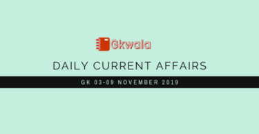 Current Affairs 03-09 November 2019 - Hindi