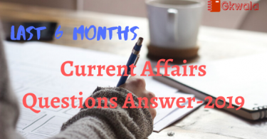 Last 6 Months Current Affairs Questions 2019