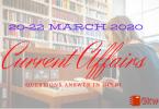Current Affairs Gk 20-22 March 2020 - Hindi