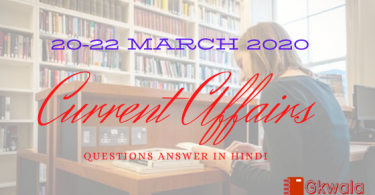Current Affairs Gk 20-22 March 2020 - Hindi