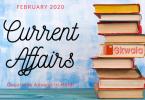 February Month Current Affairs 2020 - Hindi