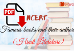 [PDF] Download- Famous books of NCERT and their authors