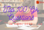 General Knowledge Questions 2020