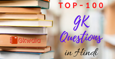 Gk Questions in Hindi 2020