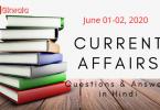 Current Affairs June 2020 in Hindi